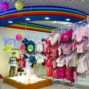 Детские магазины Каширы