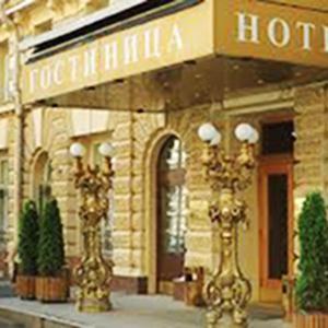 Гостиницы Каширы