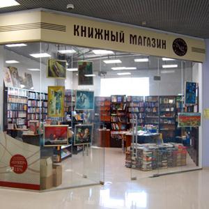 Книжные магазины Каширы