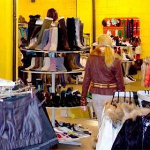 Магазины одежды и обуви Каширы