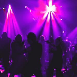 Ночные клубы Каширы