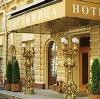 Гостиницы в Кашире