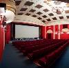 Кинотеатры в Кашире