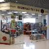 Книжные магазины в Кашире