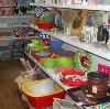 Магазины хозтоваров в Кашире
