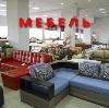 Магазины мебели в Кашире