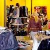 Магазины одежды и обуви в Кашире