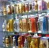 Парфюмерные магазины в Кашире