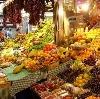 Рынки в Кашире