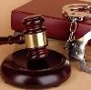 Суды в Кашире