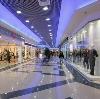 Торговые центры в Кашире