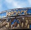 Зоопарки в Кашире