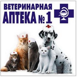 Ветеринарные аптеки Каширы